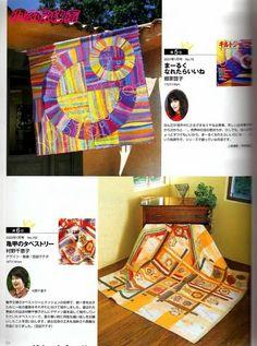 Японский пэчворк Quilts Japan Patchwork