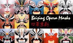 Máscaras de la Ópera de Beijing El significado de sus colores