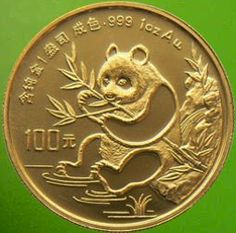 1991 Chinese Gold Panda Bullion Coin - Reverse Side