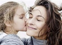 I've posted about the research behind happy families and solid marriages, but what does science say about good parenting skills? Po Bronson and Ashley Merryman… Mothers Day Dp, Happy Mothers Day Images, Happy Mother Day Quotes, Single Parenting, Good Parenting, Parenting Hacks, Country Wedding Songs, Whatsapp Profile Picture, Daughter