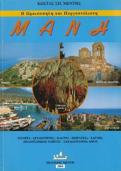 Η  Ωραιόσπηλη  και  Πυργοστόλιστη  Μάνη  του Ακαδημαϊκού Δρ. Κωνσταντίνου Σπ. Μέντη  Η Ωραιόσπηλη και Πυργοστόλιστη Μάνη,   β΄ έκδοση, Εκδόσεις Πολιτισμικής Λογοτεχνίας,   Πειραιάς, (ISBN 960-85538-3-0), σελίδες 112.  Αποτελεί μια συστηματική και πολυμεθοδική επιστημονική έρευνα στα πλαίσια της Πολιτισμικής Ιστορίας, της Κοινων Movie Posters, Movies, Film Poster, Films, Movie, Film, Movie Theater, Film Posters