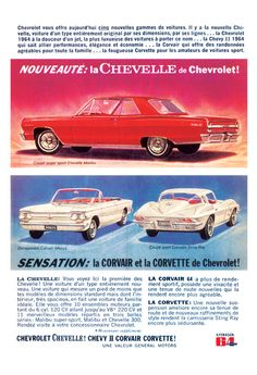 1964 Chevrolet Chevelle, Corvette & Corvair Poster Size Ad by AtomicScrapbook on Etsy