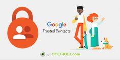 Google lanza una nueva aplicación para dispositivos Android que permite saber dónde se encuentran en todo momento tus amigos y familiares, y a la vez, les muestra tu ubicación a ellos.