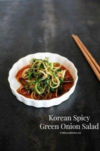 Korean Spicy Green Onion Salad 1 lge bunch shaved scallion 2 T soy sauce 1 T raw sugar  1 T sesame oil 1 T sesame seeds  2 t Korean chili powder (Gochugaru) 2 t white vinegar 1 t minced garlic
