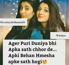Best Sister Shayari With Dua in Urdu,Hindi - Sad Poetry Urdu Sister Bond Quotes, Sweet Sister Quotes, Sister Quotes In Hindi, Brother Sister Love Quotes, Friend Quotes For Girls, Sister Quotes Funny, Sister Birthday Quotes, Love My Sister, Best Sister