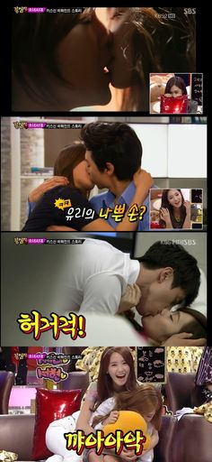 girls generation kiss scenes