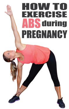 Maintaining strong abs and a stable core during helps prevent back pain, posture problems, and aids with pushing during labor and delivery! Pregnancy Fitness, Pregnancy Health, Pregnancy Workout, Pregnancy Back Pain, Fit Pregnancy, Prenatal Workout, Prenatal Yoga, Mom And Baby Yoga, Back Fat Workout