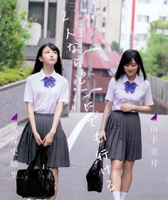 School Girl Japan, Japan School Uniform, Cute School Uniforms, School Uniform Fashion, School Uniform Girls, Girls Uniforms, Japan Girl, Beautiful Japanese Girl, Beautiful Asian Girls