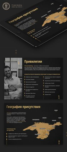 Ознакомьтесь с моим проектом @Behance: «Marketing Kit for the Private Banking — #2» https://www.behance.net/gallery/54138683/Marketing-Kit-for-the-Private-Banking-2