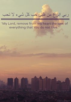 islamic-art-and-quotes: My Lord ربي إنزع عن قلبي حب كل شيء لا تحب My Lord, remove from my heart the love of everything that You do not love. www.IslamicArtDB.com » Dua » Dua for Protection from Desires and Temptations Originally found on: mzzna