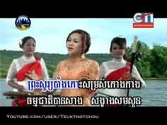 Tatai Tourism Cambodia by Son Sreypich   YouTube