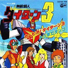 Muteki Koujin Daitarn 3 無敵鋼人ダイターン3 1978
