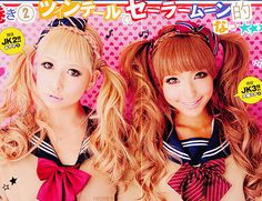 Rina Ohashi  & Aya Itakura