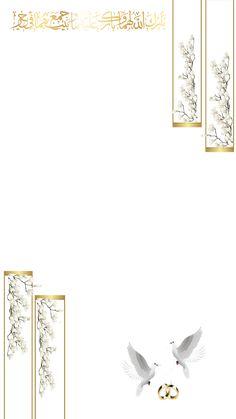 Photo Frame Wallpaper, Floral Wallpaper Phone, Watercolor Wallpaper Iphone, Framed Wallpaper, Phone Wallpaper Images, Flower Background Wallpaper, Flower Backgrounds, Iphone Wallpaper, Wedding Invitation Background