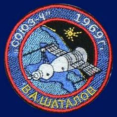 soviet space patches | SOVIET SPACE MISSION PATCHES