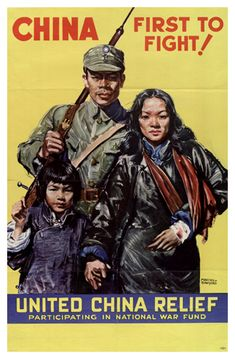 Vintage World War II poster of a Chinese soldier with his wife and child. It reads, China first to fight! United China Relief Participating In National War Fund. Poster Print x Chinese Propaganda Posters, Ww2 Posters, Travel Posters, American War, American Women, World War Two, Wwii, The Unit, China