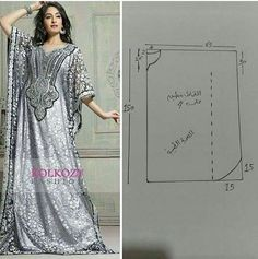 Exotic and elegant. It& a must for any mysterious woman Motif Abaya, Abaya Pattern, T Dress, Caftan Dress, Diy Clothing, Sewing Clothes, Abaya Fashion, Diy Fashion, Moda Fashion