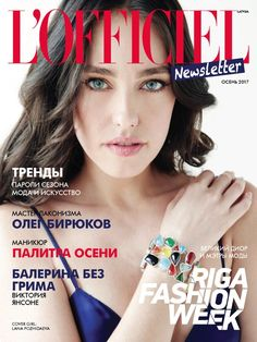 LOfficiel Newsletter Riga Fashion Week  ruofficiellv    LOfficiel Latvija