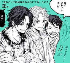 One Piece Movies, Ace Sabo Luffy, One Piece Ace, Anime Angel, Good Manga, Family First, Haikyuu, Anime Art, Fan Art
