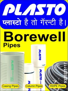 ‪#‎Plasto‬ Borewell And Casing Pipes!