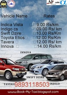 Book My Car Taxi In Jabalpur : New Revised Car Taxi Rates for Min 250 km Average…