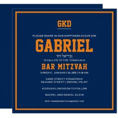 Shop Orange & Blue Sports Bar Mitzvah Invite created by cohenprinting. Bar Mitzvah Party, Bat Mitzvah, Football Invitations, Bar Mitzvah Invitations, New Year Card, World Of Sports, Torah, Light Orange, Invite
