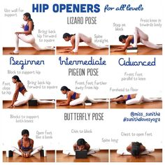 Hip opening poses are not just for the lucky flexible folks. They can be accessi