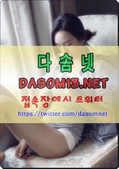 일산오피℡안산오피방<<dasom13.net>>동탄오피걸o부평안마H의정부건마