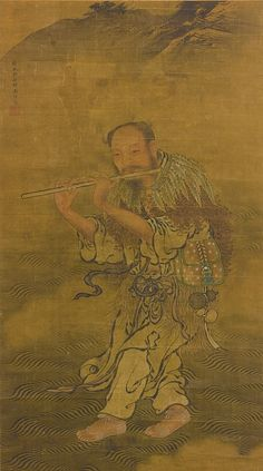 Canvas Print-The Daoist Immortal Han Xiangzi, undated, late century. Creator: Liu inch Box Canvas Print made in the UK Fine Art Prints, Framed Prints, Poster Prints, Canvas Prints, Chinese Painting, Chinese Art, Chinese Mythology, National Museum, 16th Century