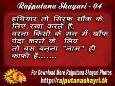 55 Best Rajputana Images Pride Rajput Quotes Indian Gods