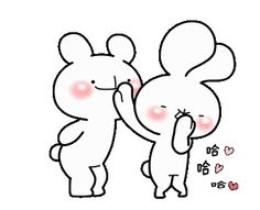 LINE Official Stickers - every day love UsakKuma 10 Example with GIF Animation Cute Love Stories, Love Story, Cute Couple Cartoon, Cute Love Gif, Dibujos Cute, Line Sticker, Custom Stickers, Mocha, Cute Couples