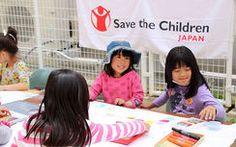 熊本の子どもたちへ、緊急支援を。