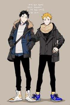 Akaashi & Terushima | Haikyuu!!