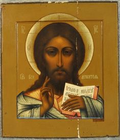 Chi Rho, Paint Icon, Jesus Christ Images, Russian Icons, All Icon, Assemblage Art, Orthodox Icons, Mona Lisa, Photo Wall