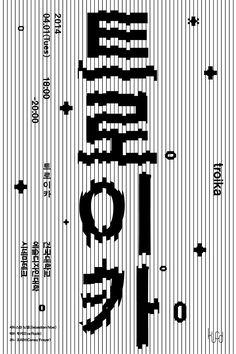 Designcollector » Daily Visual Overdose