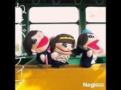 Negicco「おやすみ」MV