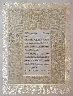 like this ketubah.