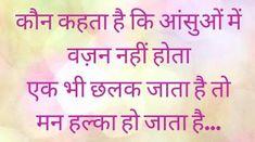 Shayari Hi Shayari: Love Hindi Shayari Image