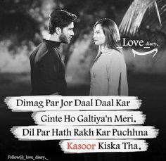 Sad Love Quotes, Best Quotes, Inmate Love, Love Shayri, Cute Girl Photo, Attitude Quotes, Hindi Quotes, It Hurts, Sajid Khan