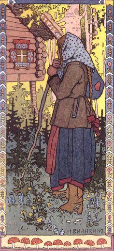 Иван Билибин «Русские народные сказки» Перышко Финиста Ясна-Сокола
