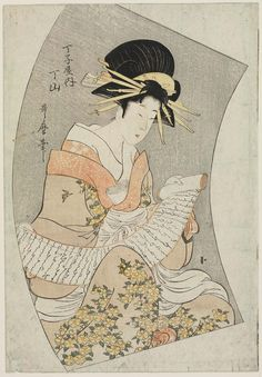 Edo period about 1795 (Kansei 7) Artist Kitagawa Utamaro (Japanese, early 1750s–1806)   Chôzan of the Chôjiya, from an untitled series of courtesans on fans | Museum of Fine Arts, Boston
