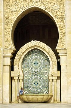Stunning Picz: Hassan II Mosque - Morocco