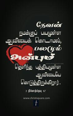 Tamil Christian mobile wallpaper Tamil bible, tamil bible wallpaper