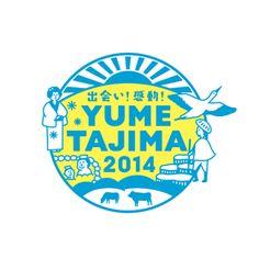 Yume Tajima