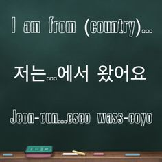Learning Korean / Greetings / I am from (country)...