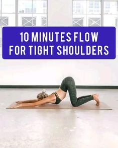 Fitness Workouts, Pilates Workout, Yoga Fitness, Exercise, Beginner Morning Yoga, Morning Yoga Routine, Yoga Videos, Workout Videos, Body Women