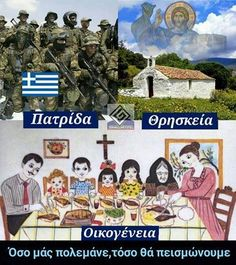 (*) Twitter Greek History, Countries Of The World, Coat Of Arms, Greece, Knowledge, Flag, Symbols, Memories, Twitter
