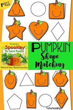 FREE Pumpkin Shape Matching activity to go along with the story of Spookley the…