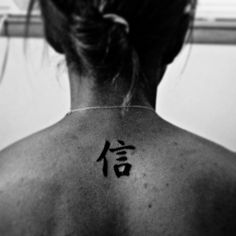 Chinese Symbol: Faith. Got this tattoo last weekend in the same spot. Love it!!