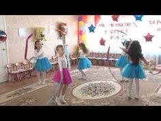 танец с лентами - YouTube